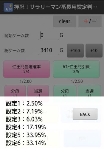device-2014-10-02-230041