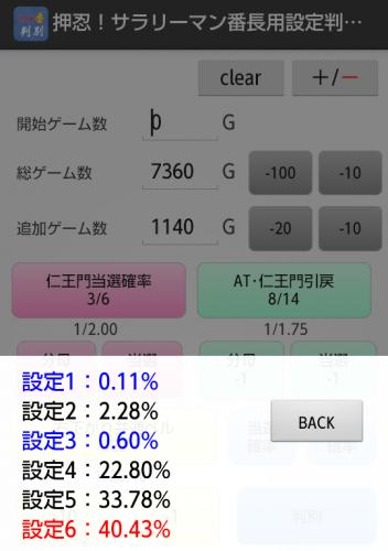 device-2014-10-15-231728