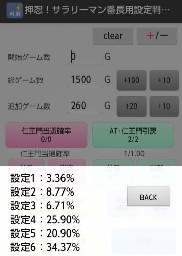 device-2014-10-15-231955