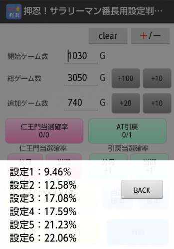 device-2014-10-18-193839