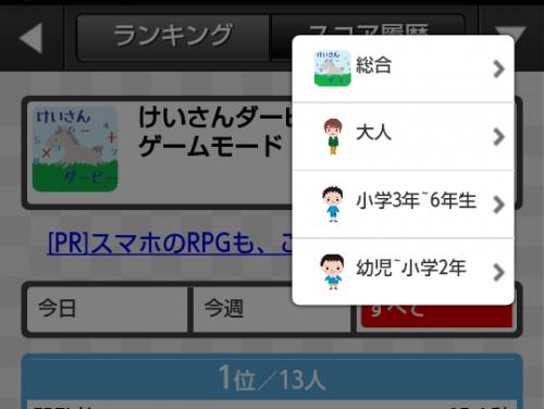 device-2014-10-21-123311