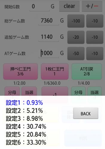 device-2014-10-22-192824