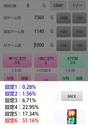 device-2014-10-22-192839