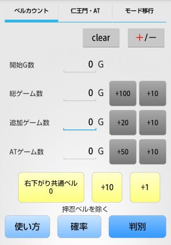 device-2015-01-30-162847