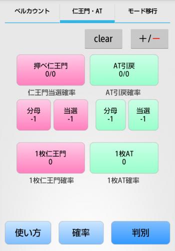 device-2015-01-30-162858
