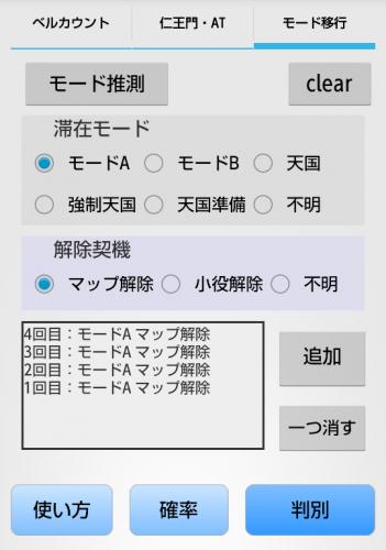 device-2015-01-30-162930