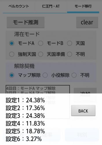 device-2015-01-30-162942
