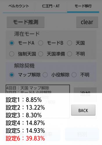 device-2015-01-30-163016