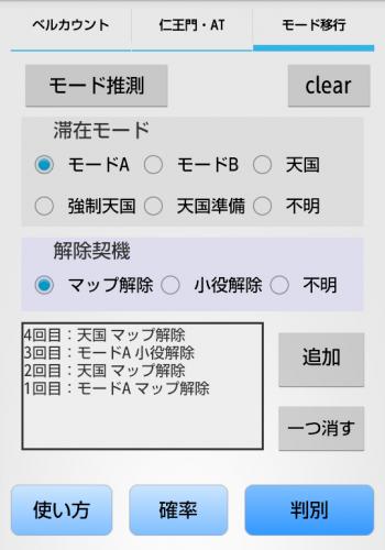 device-2015-01-30-163025